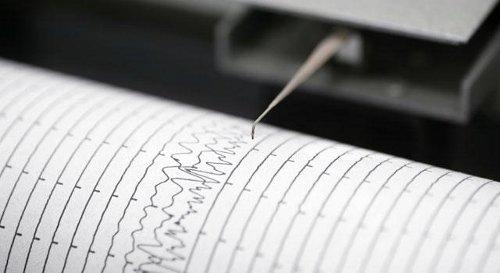 застраховане при земетресение